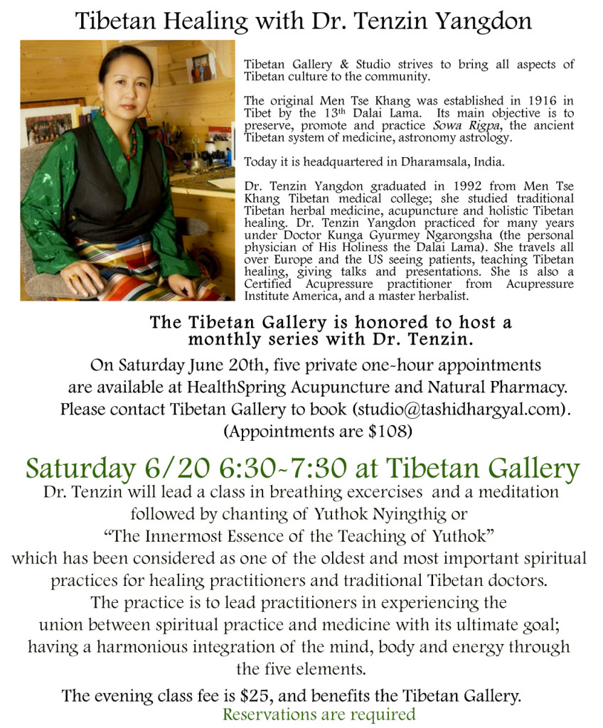 Tibetan Healing Flier Feb15